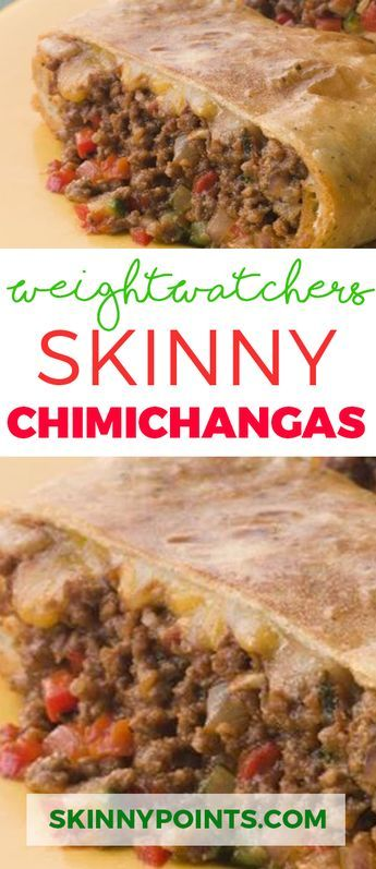 Skinny Chimichangas With Only 6 Weight watchers Smart Points