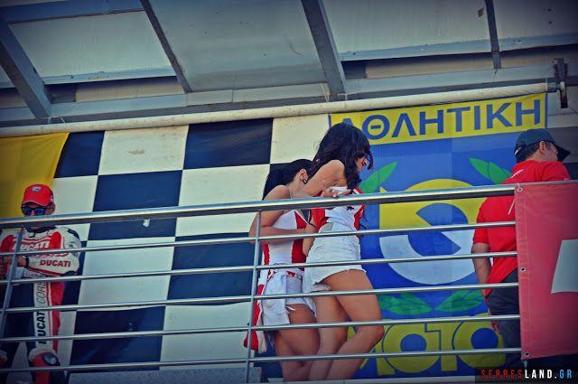 Απονομές - Πανελλήνιο Πρωτάθλημα Ταχύτητας Μοτοσυκλέτας 2015 (42 photos)