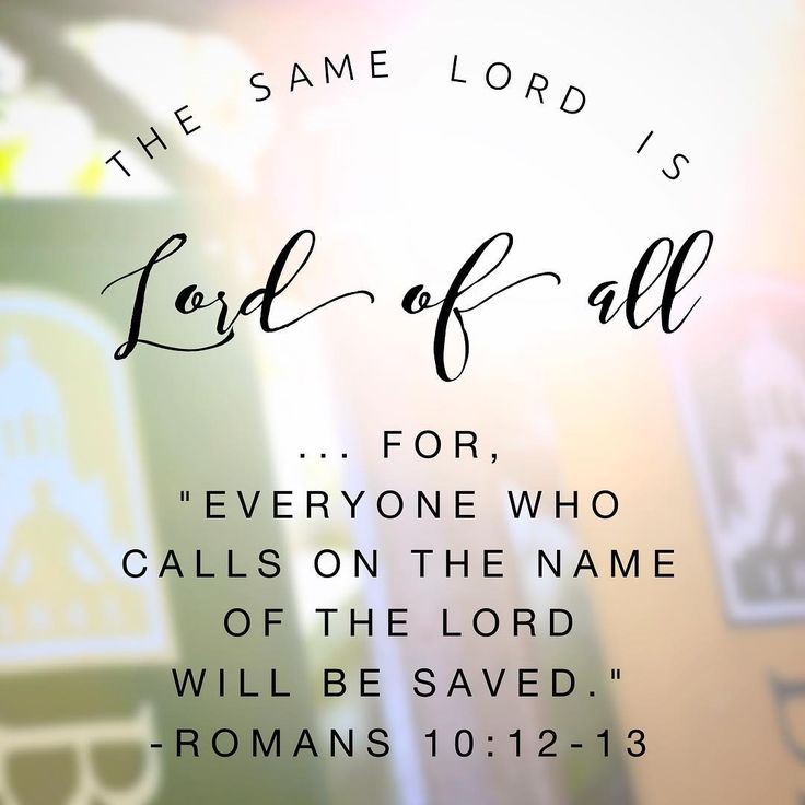 """Baylor verse of the week // The same Lord is Lord of all ... for, """"Everyone who calls on the name of the Lord will be saved."""" ~ Romans 10:12-13"""