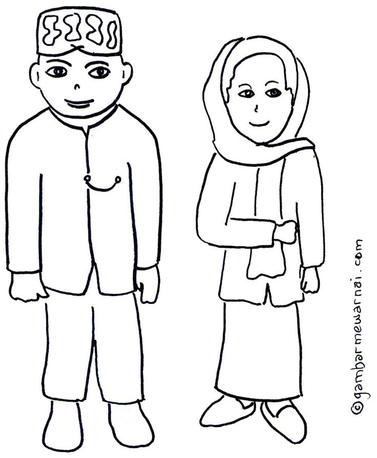 Mewarnai Baju Adat Minang Colours C