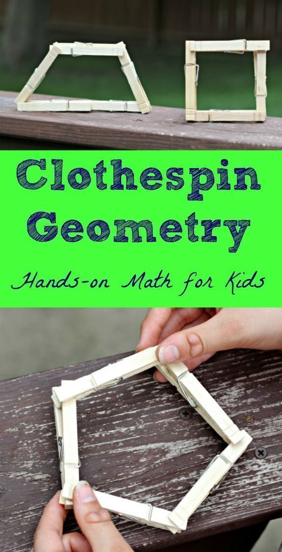 A great Labor Day outdoor math activity to teach math! Use clothespins to teach kids about shapes, geometry and 20 math concepts!