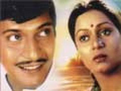 Chitchor - Amol Palekar, Zarina Wahab, Vijayendra Ghatge, Master Rajoo -...