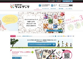 81-web.com – javascript
