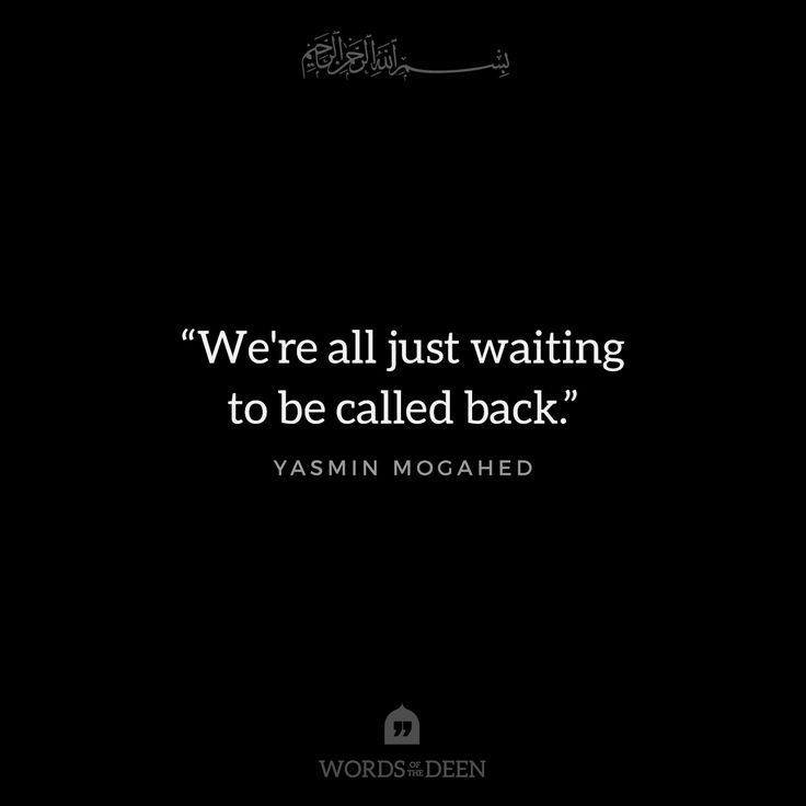 """We're all just waiting to be called back."" - Yasmin Mogahed"