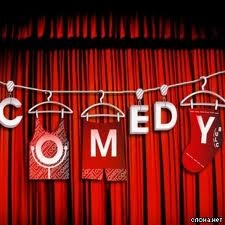 Irish Exit Comedy Show - December 13, Doors Open At 7:30 P.m. And Show Starts At 8 P.m for only $5 at Joanna Allen http://taap.it/?item=2059438  #nyc #deals #shopping #livelocal