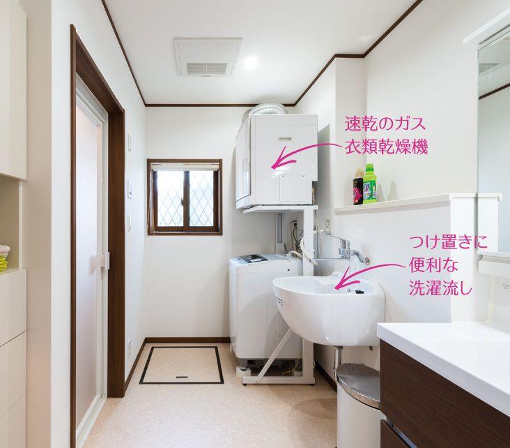 ランドリールーム おしゃれまとめの人気アイデア Pinterest Shiho Takahashi 画像あり ガス乾燥機 ウィザースホーム 脱衣室