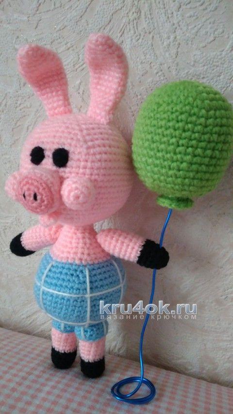 пятачок крючком работа ксении вязание и схемы вязания игрушки