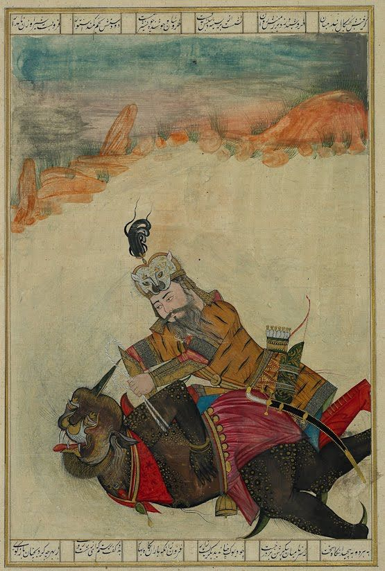 By Nancy Mattoon   A Hero Fights A Demon.  An Image From The Shahnameh ,  Or Persian Book Of Kings.  (All Images Courtesy of The Fitzwilliam...