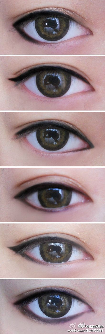 eyeliner, different ways for asian gals