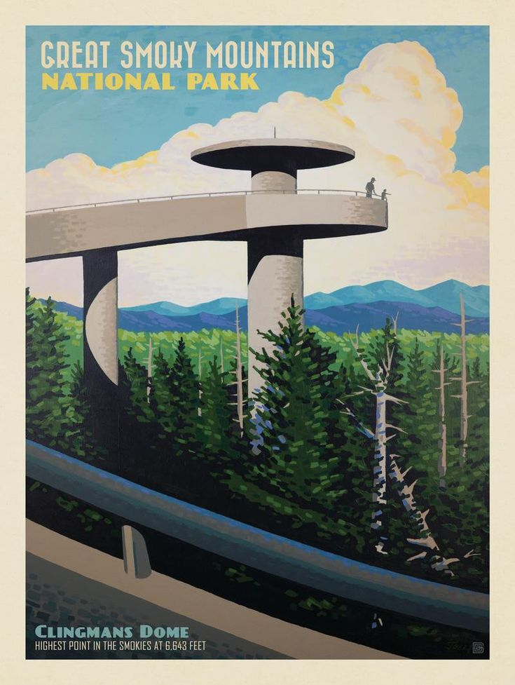 Anderson Design Group – American National Parks – Great Smoky Mountains National Park: Clingmans Dome
