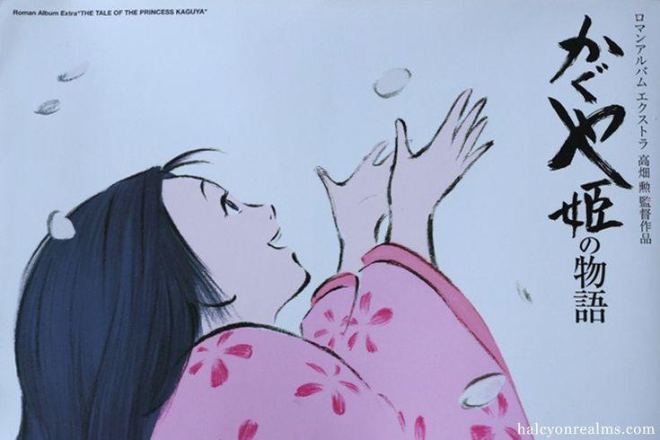 Princess Kaguya Roman Album Art Book ReviewThe Tale Of Princess Kaguya Roman Album Art Book Review かぐや姫の物語 (ロマンアルバム)