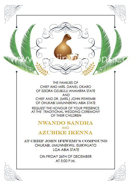 downloadable igba nkwu invitation template design at world class