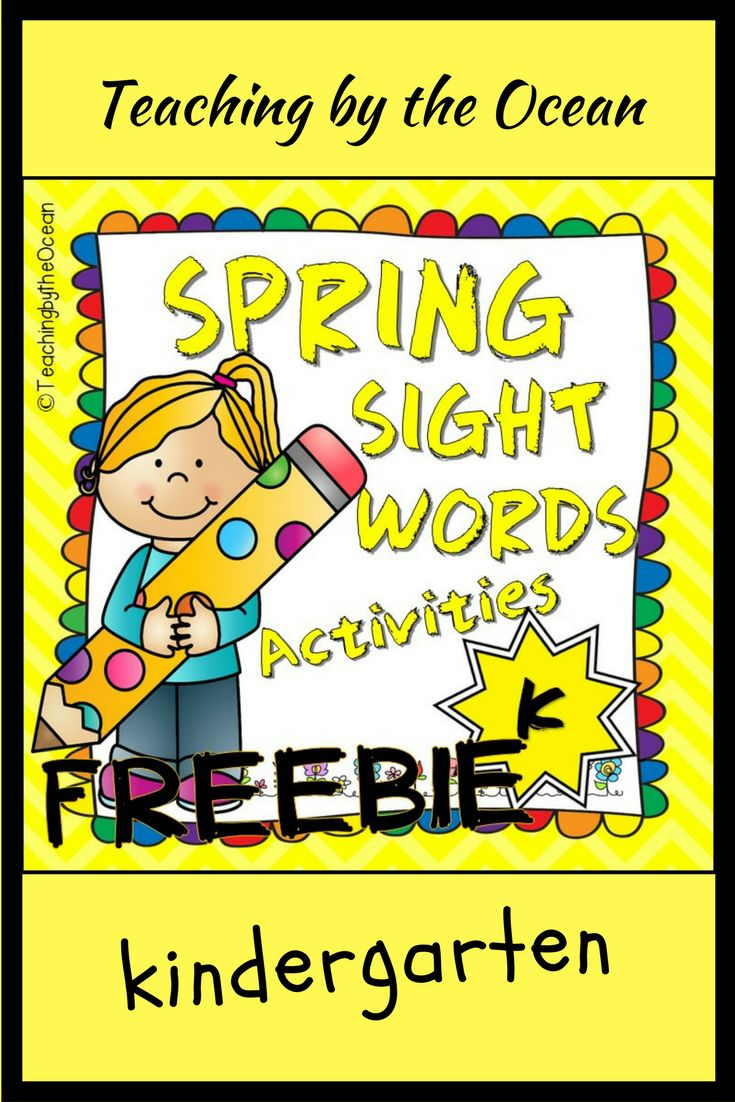 Let your students grow in their knowledge of sight words by getting great practice with this Spring Kindergarten Sight Words pack. This sight words file contains 52 words related to Dolch Primer list of Sight Words.