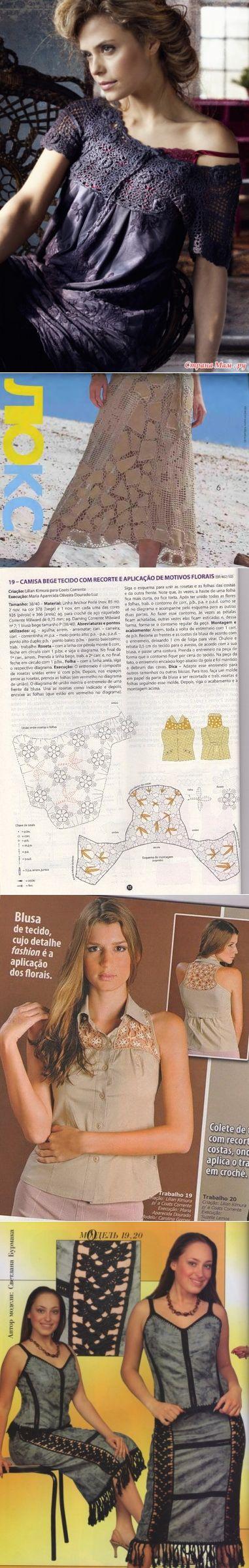Комбинирование ткани и вязания. (переделки)