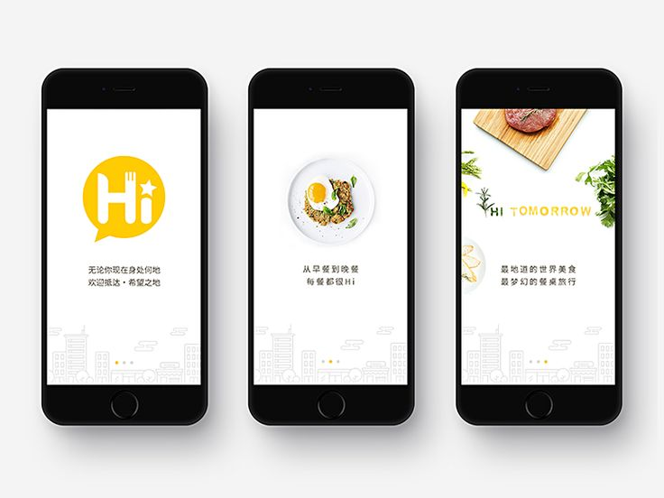 Working with some walkthrough pages for a food app.