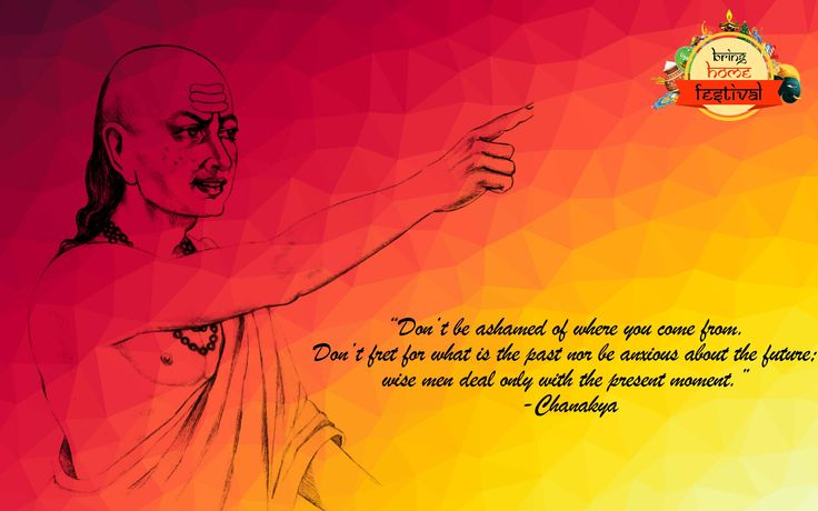 """""""Don't be ashamed of where you come from. Don't fret for what is the past nor be anxious about the future; wise men deal only with the present moment."""" -Chanakya #BringHomeFestival"""