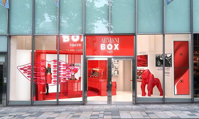 ジョルジオ アルマーニ ビューティ(GIORGIO ARMANI BEAUTY)の限定ストア「アルマーニボックス」が、東京・表参道にオープン。期間は、2017年9月2日(土)から24日(日)まで。© ...