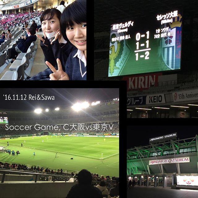 【s8_1126】さんのInstagramをピンしています。 《れいちゃんとサッカー観戦して来た👀✨ C大阪vs東京Vの試合でJ1昇格かかった割と大事な試合だったから勝ててよかった🙆🏻💕 蛍くんは代表いってていなかったけど、曜一朗くんのサッカー久々観れてよかった🤘🏻 怪我もしっかり回復しててめっちゃ嬉しかった😭💕 また、れいちゃんと大学生になってからC大阪の試合観に行くけど、その時はゴール裏で桜サポーターとして応援しようと2人で決めた😍😍😍 今日はありがとうれいちゃん😚 またサッカー観に行こうねーん📢🐾 #サッカー観戦  #C大阪 #東京V #れいちゃん #柿谷曜一朗 #桜 #また観に行こう》