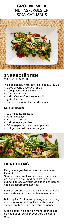 Inspiratie voor in de keuken - Groene wok met asperges en soja-chilisaus | #IKEA…