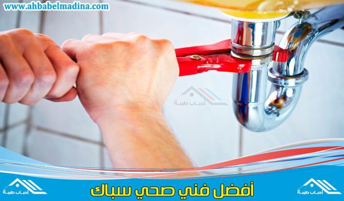 فني صحي حطين Can Opener Plumbing Canning