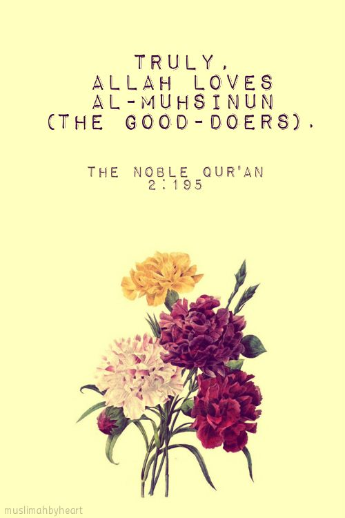And spend in the Cause of Allah and do not throw yourselves into destruction (by not spending your wealth in the Cause of Allah), and do good. Truly, Allah loves Al-Muhsinun (the good-doers). [Surah Al-Baqarah 2:195] To be a good doer, you preform good deeds without expecting any praise, but from Allah Subhana Wa Ta'ala alone. By worshipping Allah in the greatest way possible, you attain the highest rank of Paradise, which is better than any fame or achievement you can recieve on Earth. He…