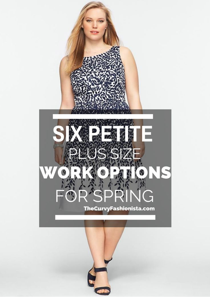 Petite Plus work clothes, curvy and petite fashion  http://thecurvyfashionista.com/2014/04/6-petite-plus-size-work-options-spring/