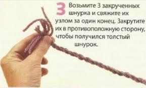 Картинки по запросу как сделать шнурок