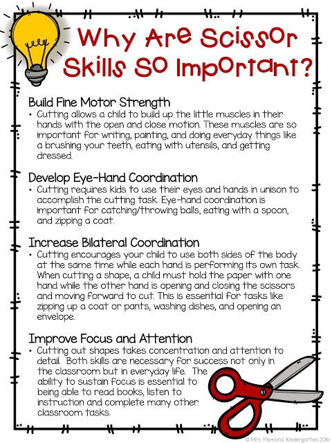Why are Scissor Skills So Important?!?! FREE printable for parents, teachers and administrators