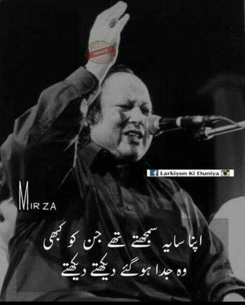 sad, poetry and urdu image on We Heart It