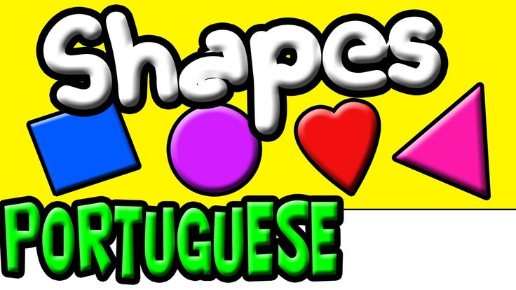 how to speak portuguese for kids