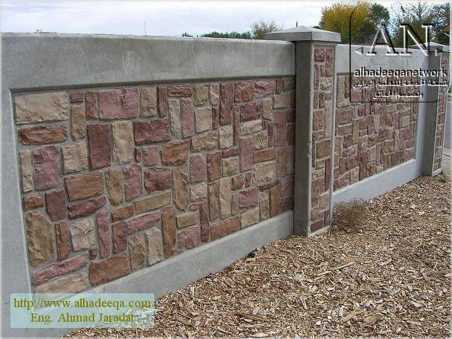 تصميم سور منازل الخارجي وبناء منازل Stone Wall Texturel Homes تصاميم اسوار منازل 2014 تصميم سور الحدائق أسوار حجرية صورسور حديق Home Decor Outdoor Decor Home