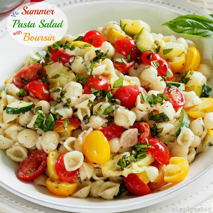 Summer Pasta Salad with Boursin is a flavor-packed pasta salad including zucchini, yellow squash, tomatoes, basil and Boursin cheese. Make f...