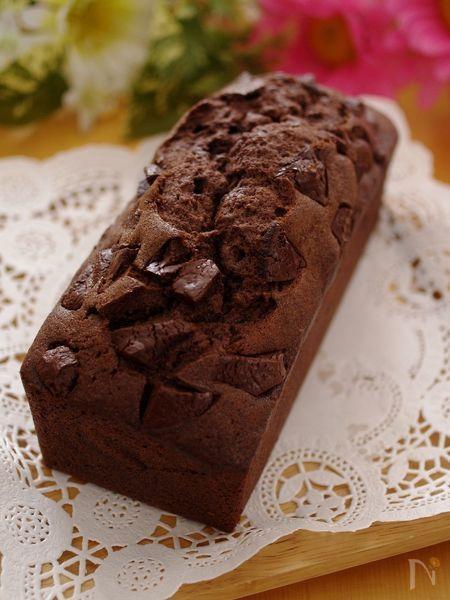 しっとりとろける、簡単おしゃれなダブルチョコレートパウンド