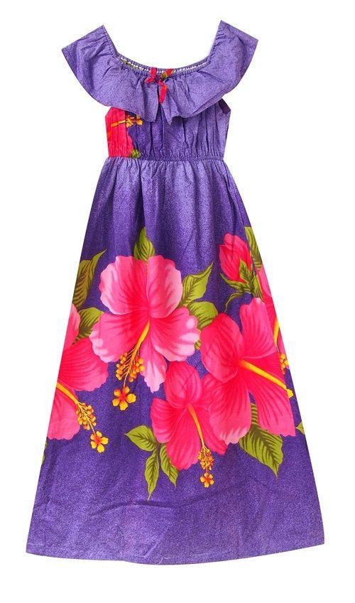 Vintage Hawaiian Dress/ floral dress /cotton dress /  by LPSNUG