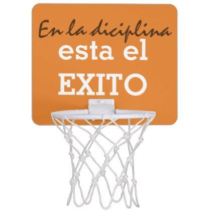 en la diciplina esta el exito mini basketball hoop - home decor design art diy cyo custom