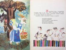 他の写真3: 【ロシアの絵本】ミハイル・スコベリェフ「ВОЛК И КОЗЛЯТА」1969年