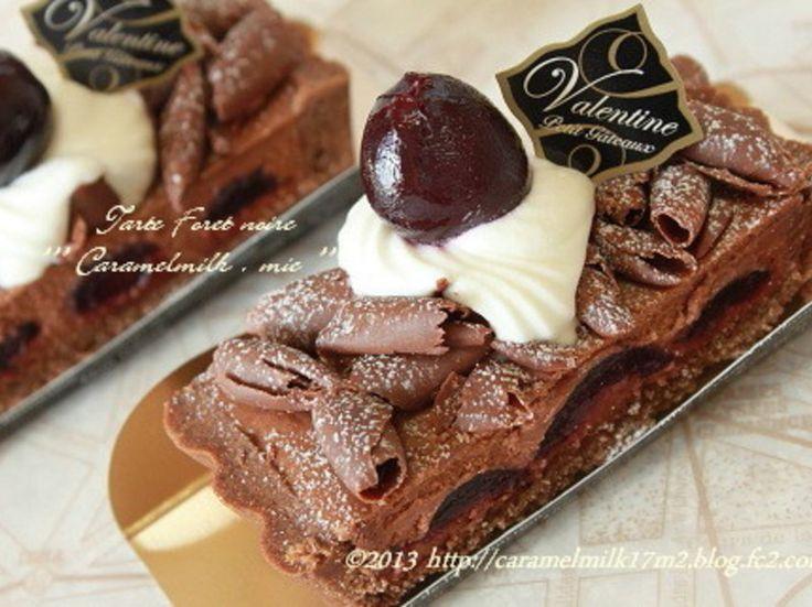 濃厚チョコレート・チーズケーキ ☆ タルトVer.フォレノワール 【バレンタイン】