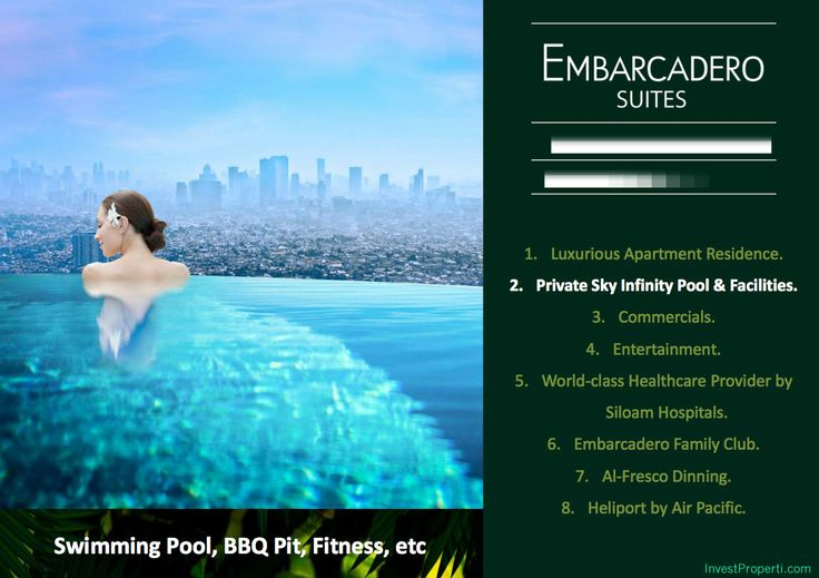 Embarcadero Suites Apartment Swimming Pool