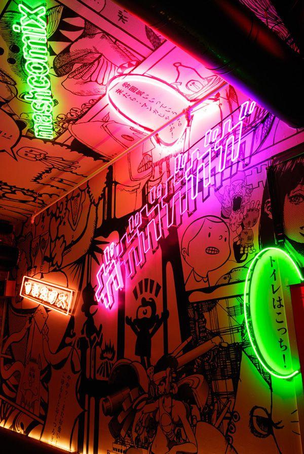 TOKYO BAR NYC - fantasista utamaro