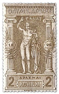 First Olympic stamp-greece-1896-2d