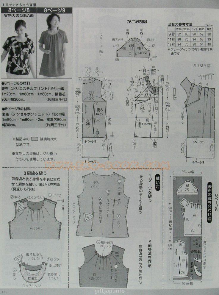 giftjap.info - Интернет-магазин | Japanese book and magazine handicrafts - LADY BOUTIQUE 6-2008 June