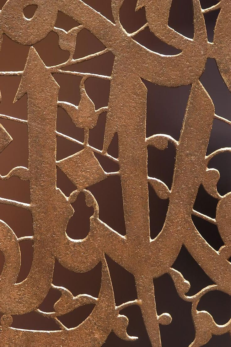 Calligraphy close-up