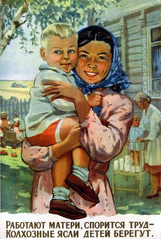 Работают матери , спорится труд - колхозные ясли детей берегут .