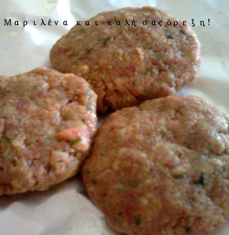 Μαριλένα........και καλή σας όρεξη!: Burger...για μικρά και μεγάλα παιδιά...χα!χα!!!