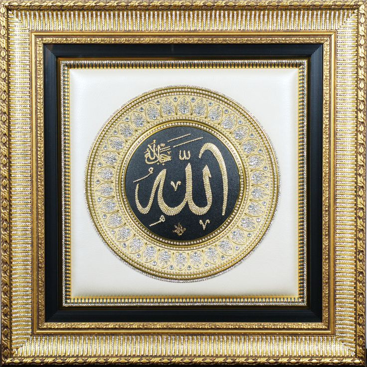 Masjid Collection Jeweled