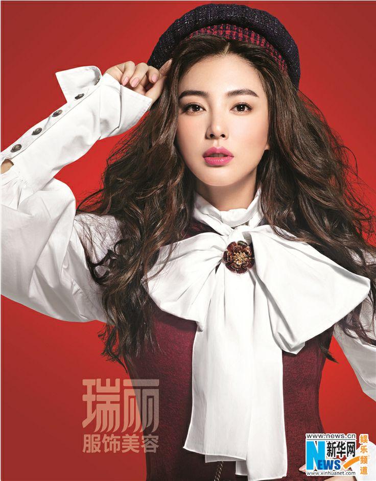Chinese actress Zhang Yuqi covers fashion magazine ...
