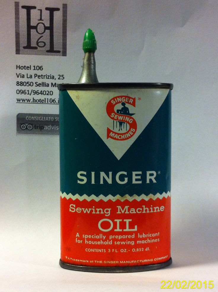 oil machine