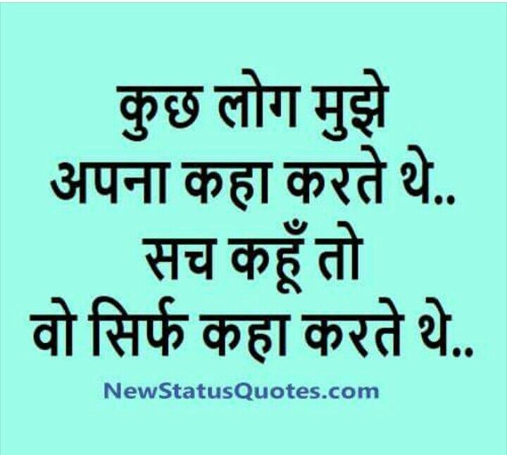 Dil Deke Dekho Dil T Hindi Quotes Poetry Quotes And Poem