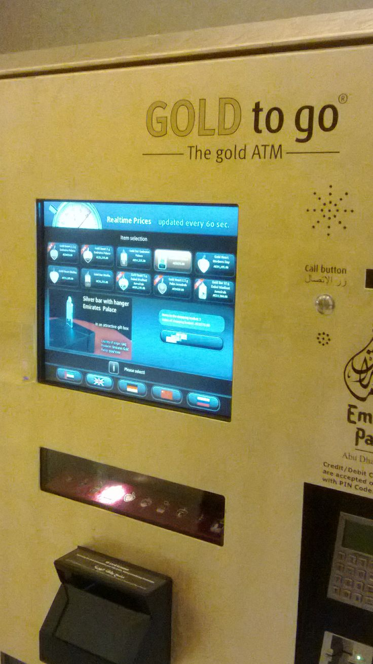 Gold  ATM Emirates Palace Dubai.... This is how it could be done ....