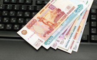 Как заработать хорошие деньги? Секреты достойного заработка! Самое главное для того, чтобы заработать хорошие деньги — это найти идею, которую вы сможете воплотить в жизнь, и умение продать результаты своей работы. Кстати, идеи для заработка на дому вы найдете здесь >>> http://omkling.com/zarabotat-horoshie-dengi/